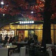 绿豪蒸汽海鲜主题餐厅