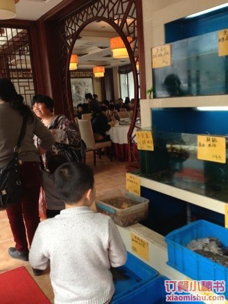 杭州乐盈天酒店