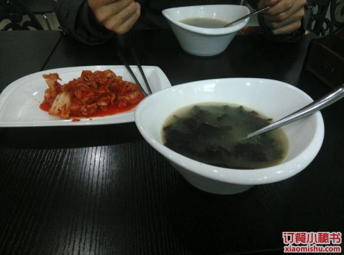 广州韩之味