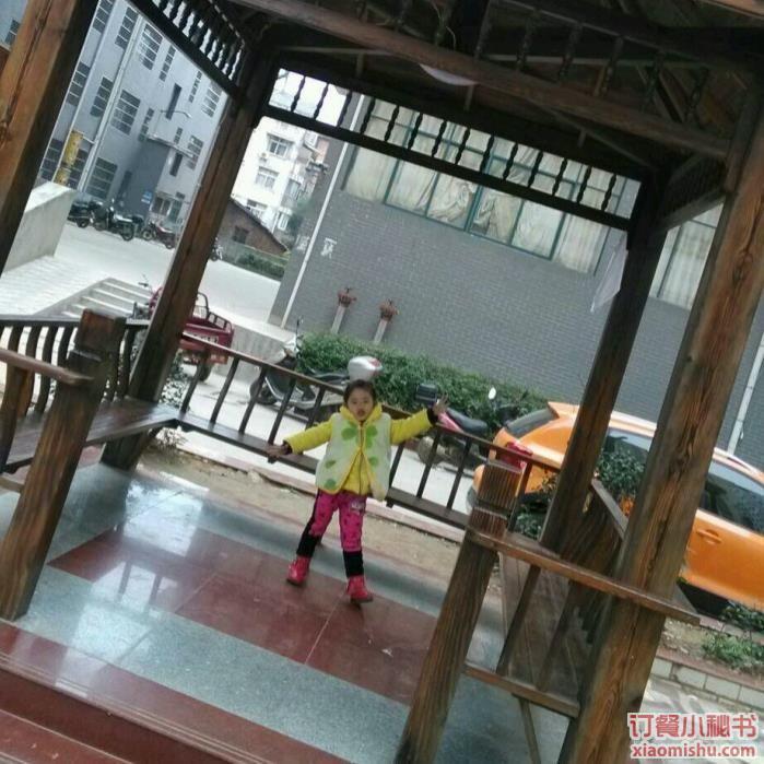 广州金牛面包屋