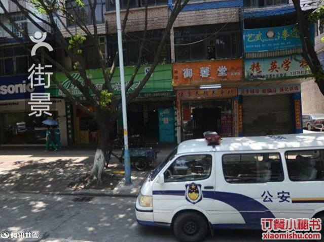 广州紫陶轩