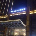 鑫远白天鹅酒店自助餐