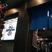 小山日本料理 电子大厦店