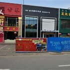 金迈圆韩国烤肉专家 东河店