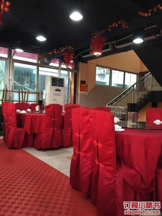 广州重庆饭店