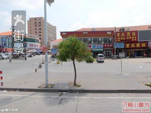 广州大口九茶饮