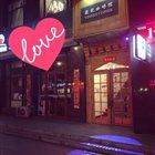 薇妮咖啡馆