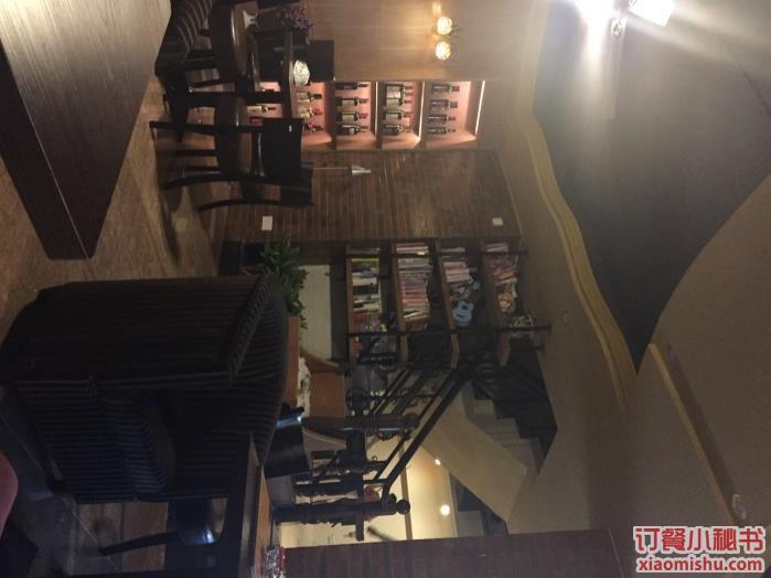 广州蓝樽咖啡