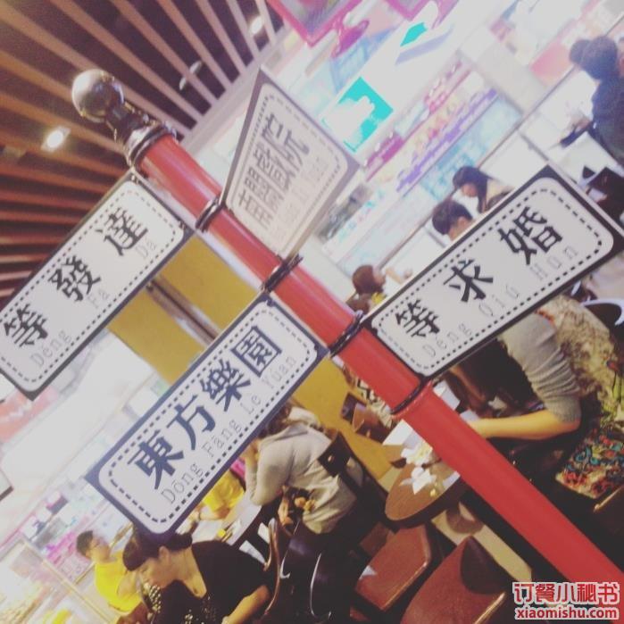 广州大佬峰巴士