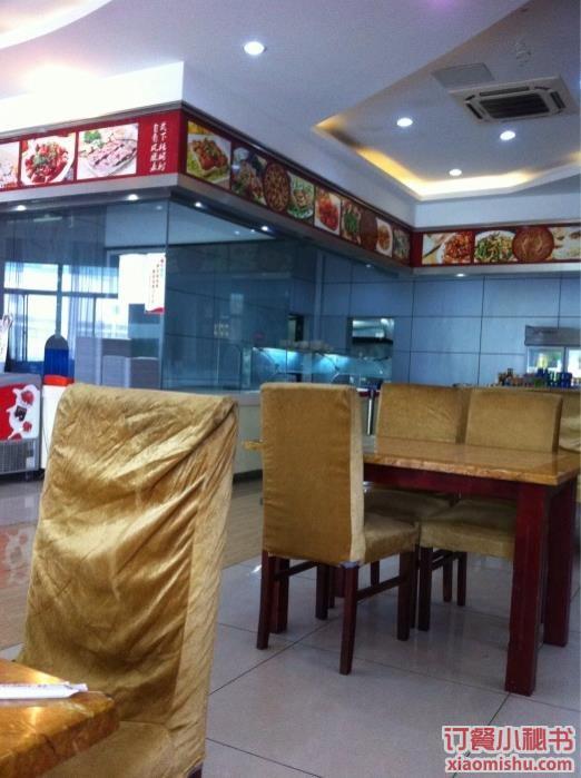 蘇州梧桐樹飯店