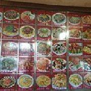 乡村土菜馆 珠江街店