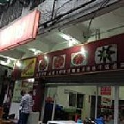 Lee叔叔的龙虾馆 江湖菜 总店