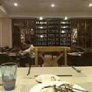 博瑞花园酒店-瑞源牛排海鲜全日制自助餐厅