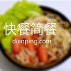 吉祥馄饨·面 泰康超粤店