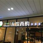 东饮西酌 东方时代广场店