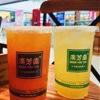 广芳园老香港茶点 万象店