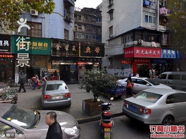武汉大胡子拉面馆