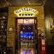 曼哈顿餐吧 美式牛仔餐吧