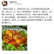 欧巴自助烤涮餐厅 汤阴店
