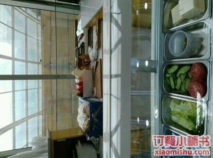 郑州热狗工坊