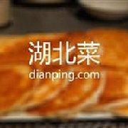 玉龙锦鄂城菜