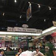 潮庭港式茶餐厅 大良店