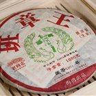 老同志普洱茶体验馆