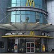 麦当劳 东坑店