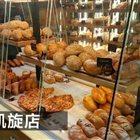 哥顿蛋糕 高埗店