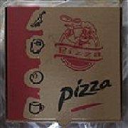 披萨驿站 振华路维客店