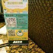 黄记煌三汁焖锅 松山湖店