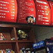 吃哈麻辣香锅 华青美食城店