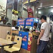 杨铭宇黄焖鸡米饭 第一国际店