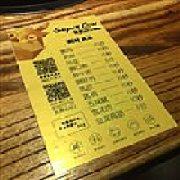 牛吉吉潮汕牛肉火锅 中联广场店