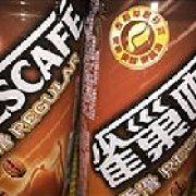 nescafe即饮咖啡 石竭嘉荣石龙天和店