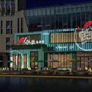 船歌鱼水饺 青特城店