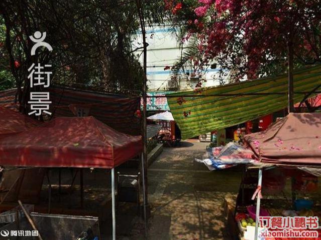 南宁食巢咖喱饭馆