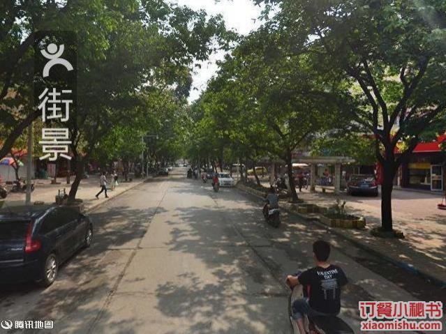 南宁郑记本草堂