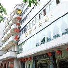 海口沿江饭店