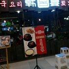 韩宫宴炭火烤肉 北国商城店