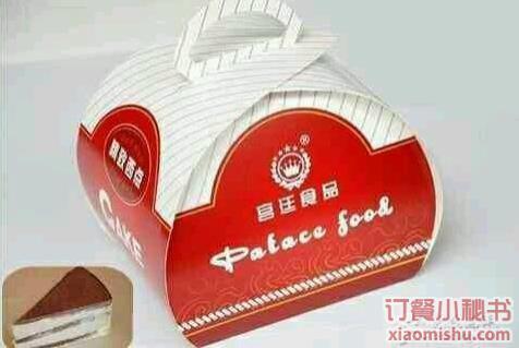 昆明宫廷饼屋