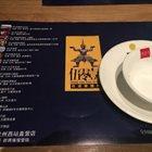 501花漾泰国菜
