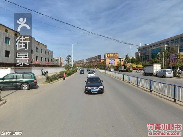 昆明贵州六盘水羊肉米线
