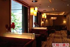 索菲特海仑宾馆 505酒吧