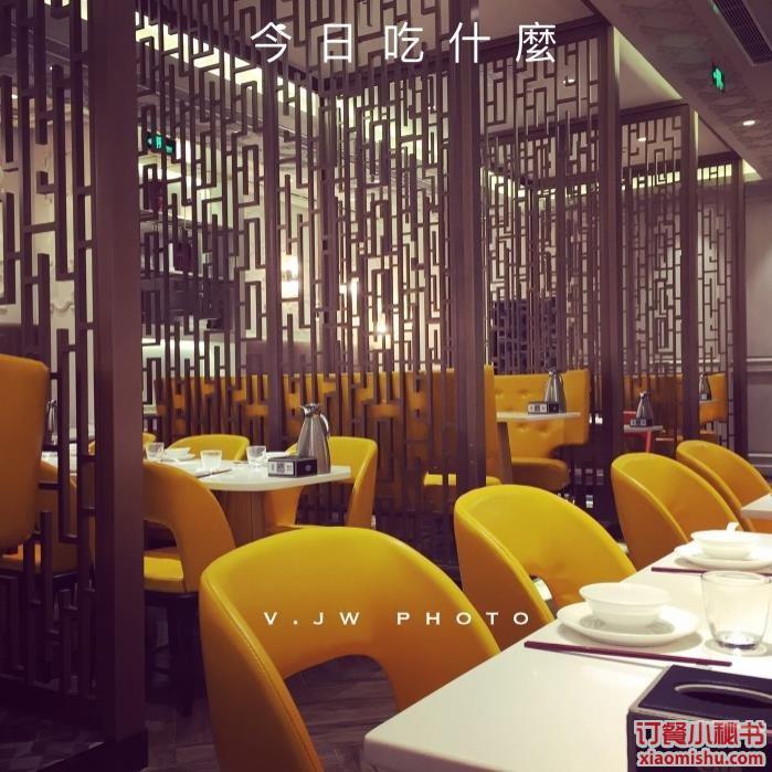 上海天辣绿色时尚餐厅