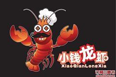 华漕 小钱龙虾
