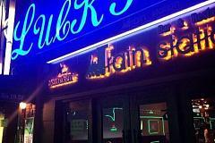 飞洲国际 Lucky Bar