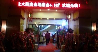 潮汕牛巴牛肉火锅 图片