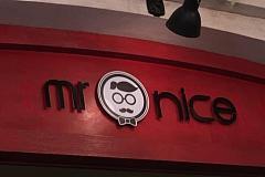 金沙江路站 Mr Nice好好先生餐厅
