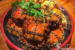 友谊西路站 聚汇后厨·鱼羊虾蟹